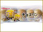 ヤマザキ 薄皮チョコパン